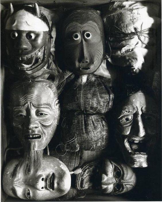 Linda Butler. Japanese Noh and Kyogen Masks.