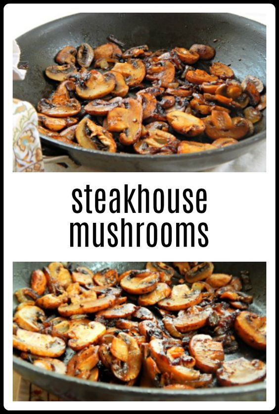 Steakhouse Mushrooms
