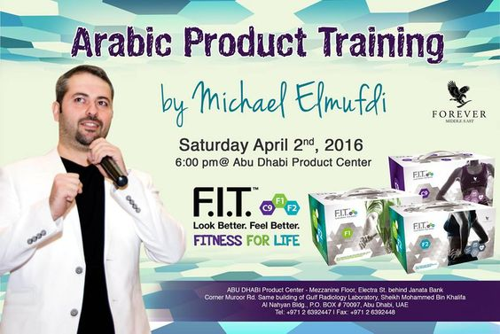 Arabic Product Training by Michael Elmufdi @ Abu Dhabi Product Center. Saturday April 2nd, 2016 - 6:00pm - F.I.T Training. Don't Miss this training!!!