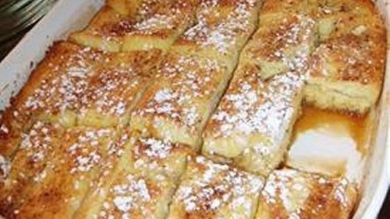 Perfect French Toast Casserole Recipe - (tablespoon)