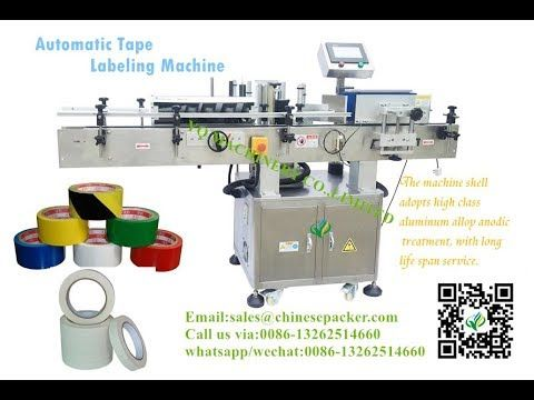 Automatic Adhesive Tapes Labeling Machine Best Manufacturers Rubberized Label Applicator Adhesive Tape Machine