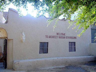A house at New el-Gourna