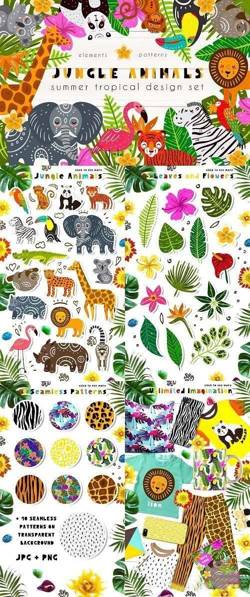 Jungle Animals - 2526943