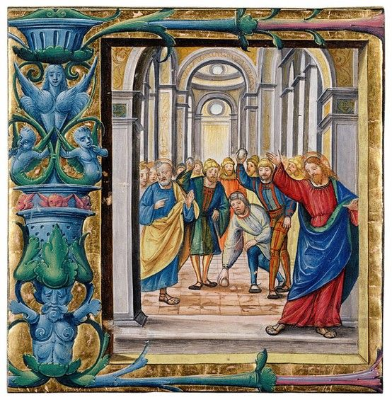 Jesus Stoned by the Crowd, in an initial I. Cutting from an Antiphonary, in Latin. Illuminated by Master B. F. Italy, Milan, ca. 1500. 172 x 168 mm. The Morgan Library and Museum