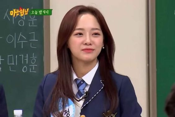 gugudan's Kim Sejeong Talks About A Junior Artist Who Treated Her Differently After I.O.I's Disbandment