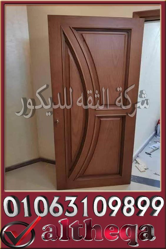 اسعار الابواب الخشب فى مصر  from i.pinimg.com