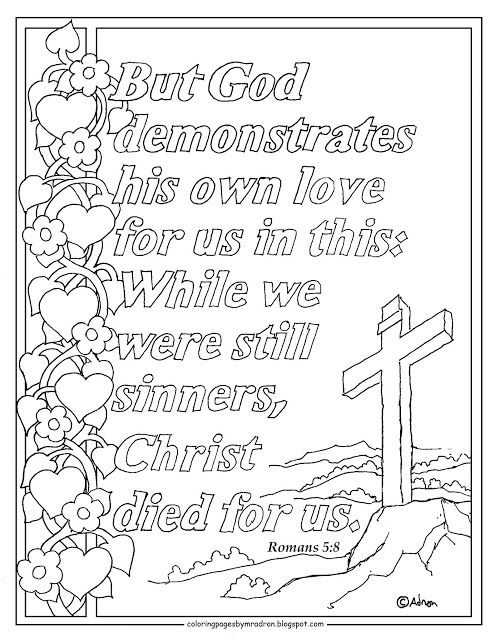 Romans 5 8 Print And Color Page God Demonstrates His Love For Us