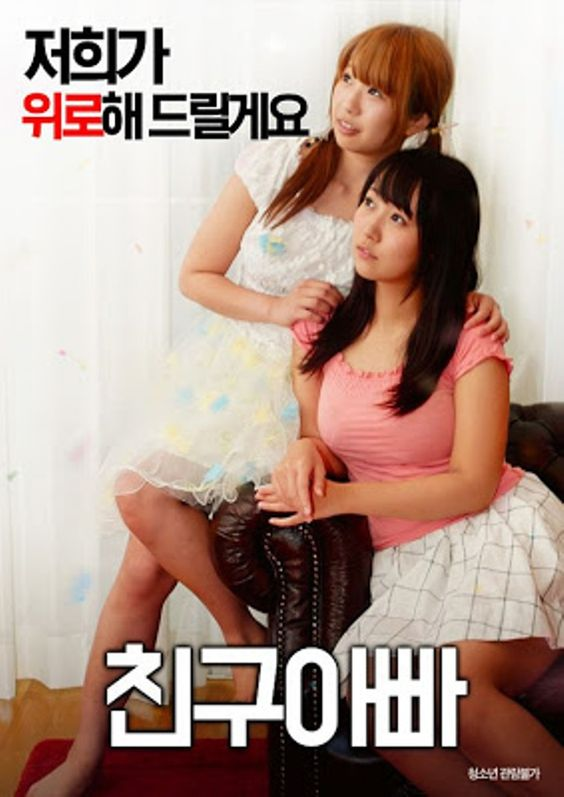 Korean Erotic Movie Rapidshare