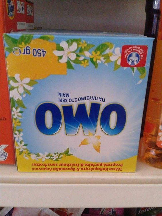 wots this?? :3<< dis me owo