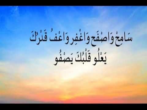 Maher Zain Kun Rahma ماهر زين كن رحمة Music Video On Screen Lyrics Youtube Maher Zain Music Video Song Music Videos
