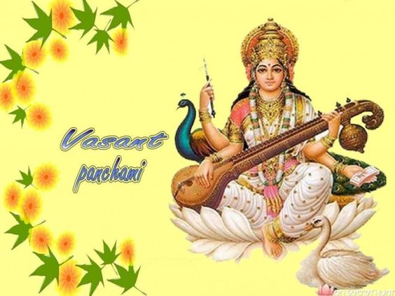 349 words short essay on the Saraswati Puja