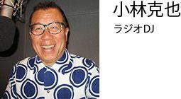ポール再来日!アウト・ゼアー ジャパン・ツアー 2014