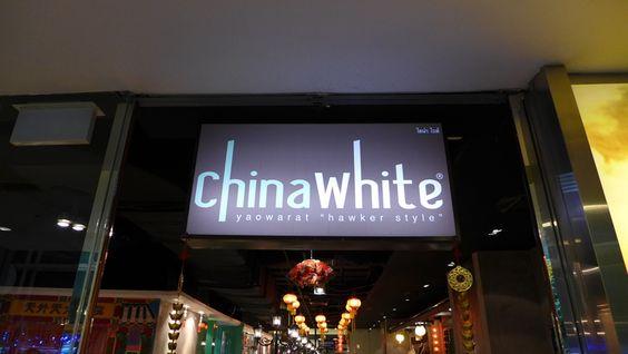 china white yaowarat chinese food