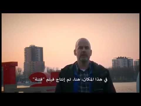 منتج الفيلم الهولندي ضد النبي رسول الله أحب إلي من نفسي والناس أجمعين Youtube Movie Posters Movies