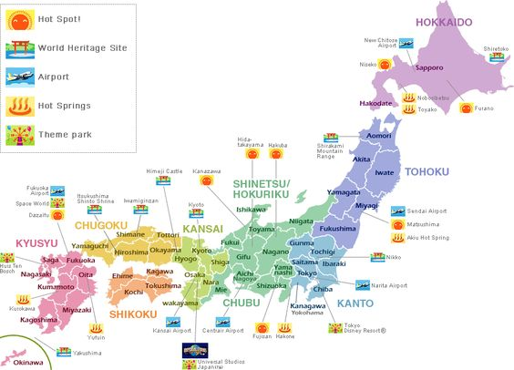 cool Japan Map Tourist Attractions Tours Maps – Tourist Map Of Japan