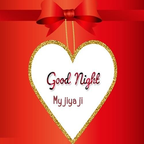 Write Love Name On Good Night Wishes Images Greeting Cards In 2020 Night Wishes Good Night Wishes Good Night Greetings
