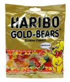 South Suburban Savings: New Coupon: $0.30/1 Haribo (Just $0.49 At Walgreens!!)