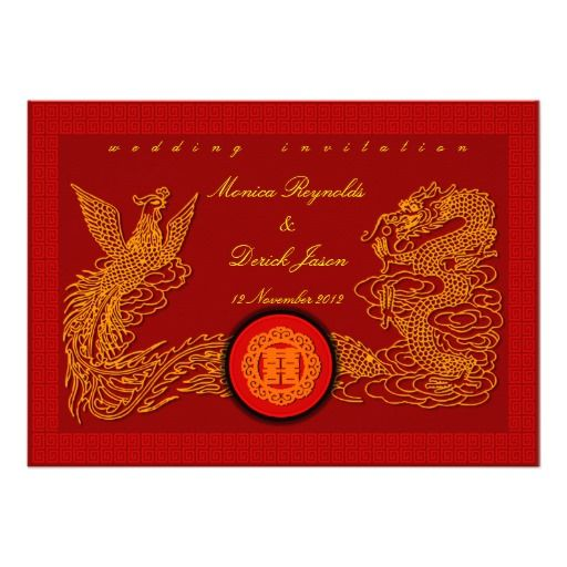 Chinese red wedding invitation card by Kanjiz 07