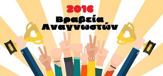 https://www.facebook.com/Elews.Official.FanClub.Eleonora.Zouganeli/posts/1235959793116676 Ψηφίστε τα πρόσωπα της χρονιάς #eleonorazouganeli #eleonorazouganelh #zouganeli #zouganelh #zoyganeli #zoyganelh #elews #elewsofficial #elewsofficialfanclub #fanclub