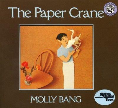 Precision Series The Paper Crane (Paperback)
