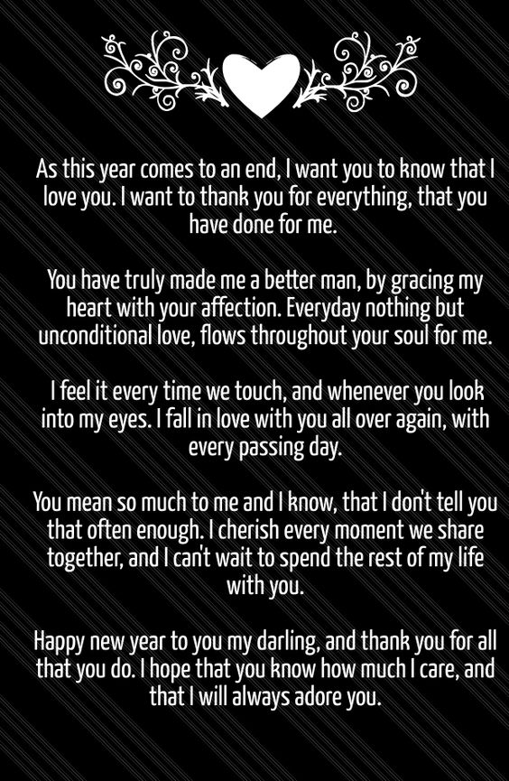 Happy New Year 2016 Love Poems For Her Him New Year Love Quotes New Year Wishes Quotes Happy New Year Poem