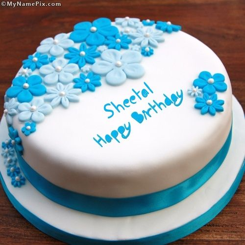 Popular Name Pix Happy Birthday Cake Pictures Cake Name