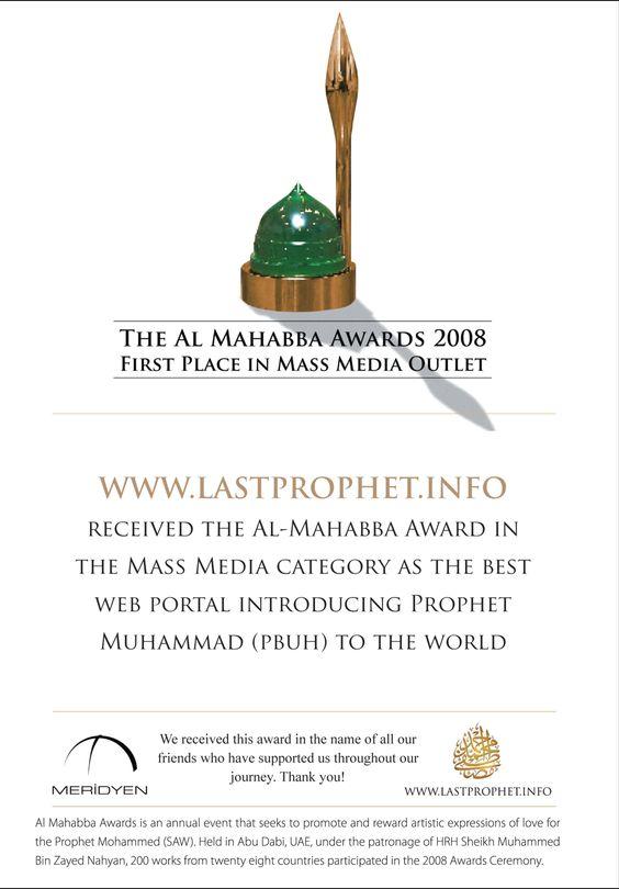 The Al-Mahabba Awards 2008    http://www.sonpeygamber.info/  http://www.lastprophet.info/  http://www.derletzteprophet.info/  http://www.posledniyprorok.info/  http://www.sonpeygambercocuk.info/  http://www.seerahforkids.info/