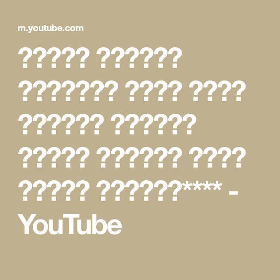 عراضة لمائدة الافطار اللي حضرت لضيوفي باطباق راقية ورائعة نالت اعجاب الجميع Youtube Youtube Diy Paper Paper Crafts Diy