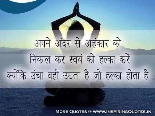 Latest 1256 Best Motivational Quotes In Hindi For Whatsapp Dp Motivational Quotes In Hindi Motivational Quotes Image Quotes