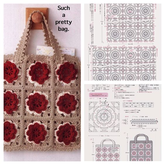 A pretty crochet bag.