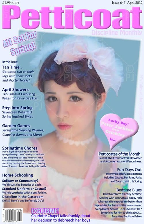 Mock 'Petticoat' magazine cover... created to accompany one of my stories.