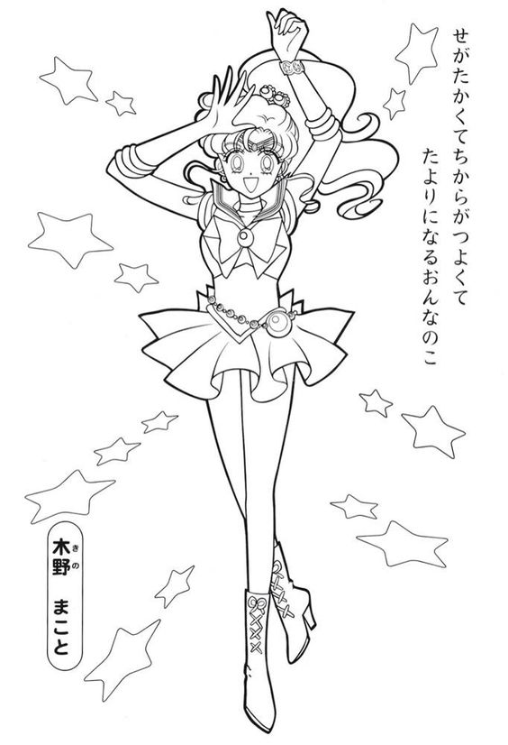 Sailor moon series coloring pages sailor jupiter for Sailor jupiter coloring pages