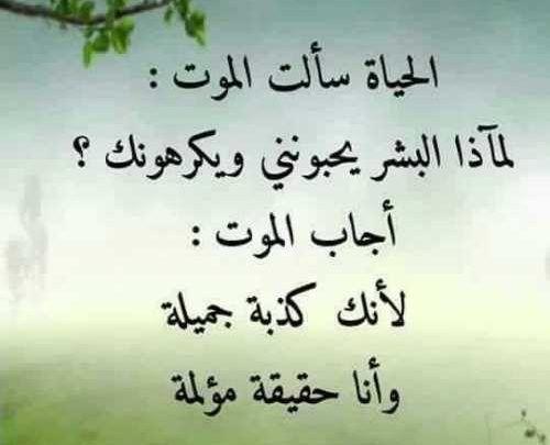 اشعار حزينة جدا تبكي عن موت من أحببناهم وتركونا Allah Calligraphy Islamic Quotes Quran