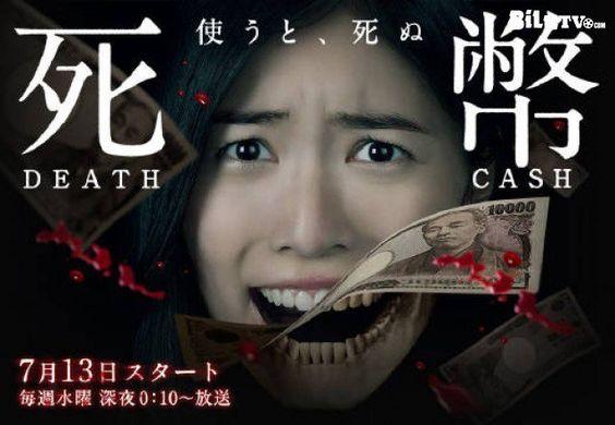 Đồng Tiền Sinh Tử, Death Cash 2016:
