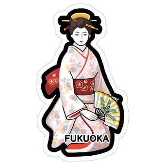 gotochi postcard fukuoka porcelaine