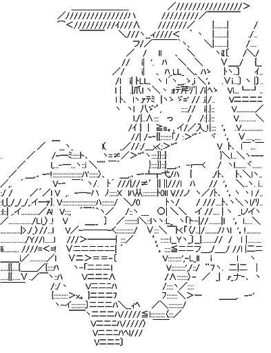 Anime Girl Text Art : anime, Jownak, •あなたの目のために•, Ascii, Funny