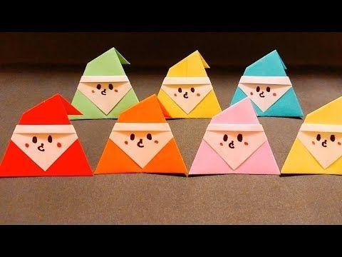 サンタ かわいい 簡単 折り紙 サンタクロースの全身の折り紙。サンタのかわいい 簡単な折り方!3歳児さんにもオススメ!