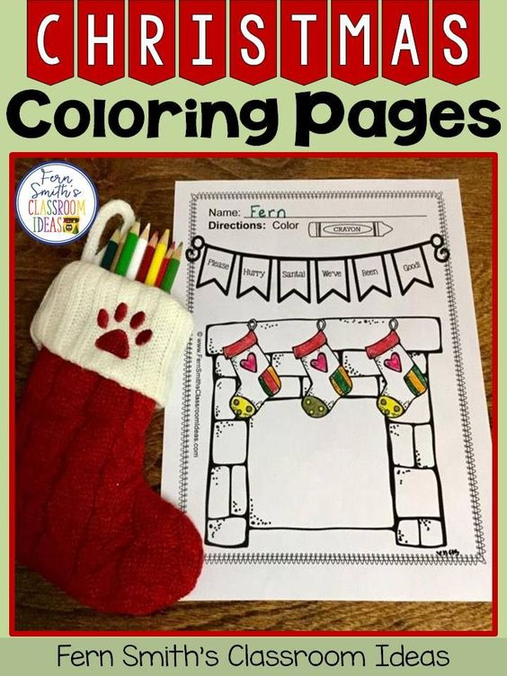 Fern Smith's Classroom Ideas Christmas Coloring Pages at TeachersPayTeachers!