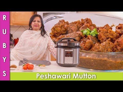 Ruby Ka Kitchen Recipes Youtube In 2019 Gosht Recipe