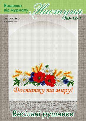 Gallery.ru / Фото #185 - *****toalhas****** - celita