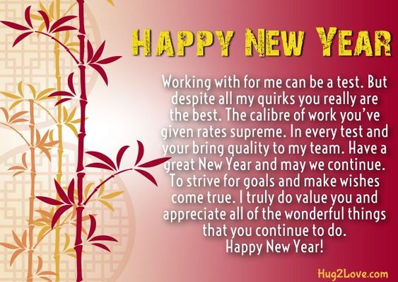 New Year Message To Employees From Hr New Year Message Happy New Year Message Happy New Year Images