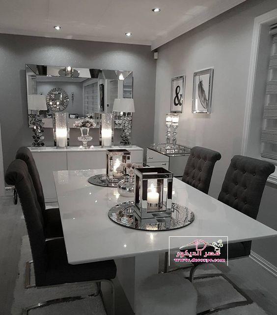 غرف سفرة مودرن كاملة Full Modern Dining Rooms 2017 قصر الديكور Minimalist Dining Room Elegant Dining Room Modern Dining Room
