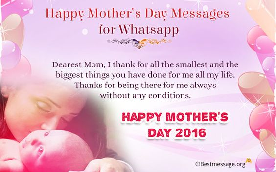 Send lovely and heart touching Happy Mothers Day 2016 Wishes, Messages and Quotes to your Mom for sharing on whatsapp