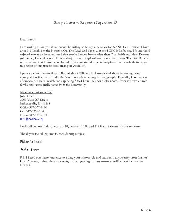Request A Letter Of Recommendation Sample Bare Bearsbackyard Co
