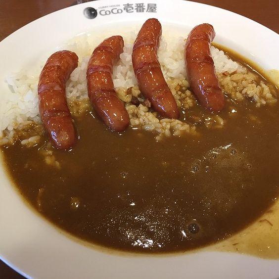Coco壱番屋 平塚大神店 - ソーセージカレー - Foodspotting