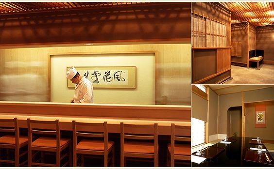 露庵菊乃井(木屋町店) | 京都の老舗料亭 菊乃井