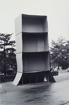 Hitoshi Nomura, Tardiology, 1968-69