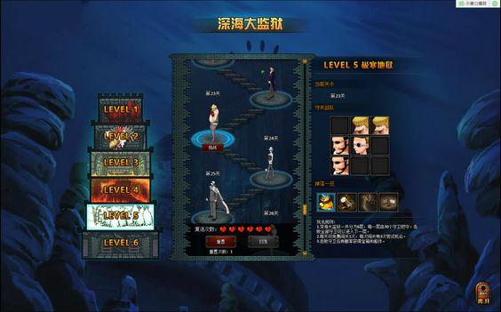 海賊王Online