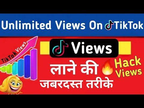 Hack How To Get Unlimited Views On Tik Tok Become Famous On Tik Tok How To Get Likes On Tik Social Media Traffic Website Traffic Increase Website Traffic