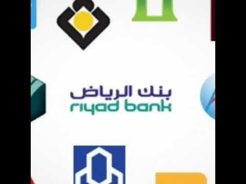 ابل باي بنك الرياض